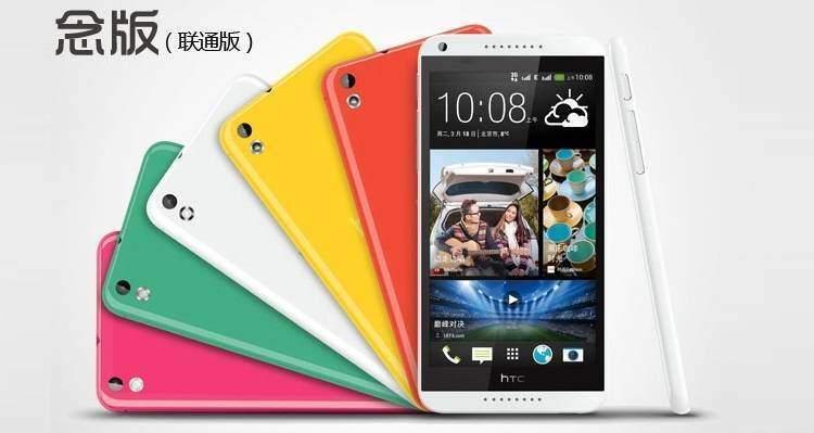 HTC Desire 816, prossimo al lancio in 8 colorazioni diverse