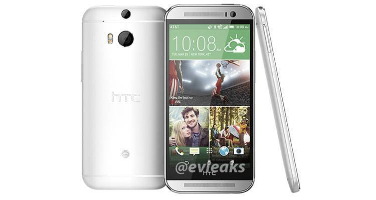HTC One 2 compare su Ebay a 499$