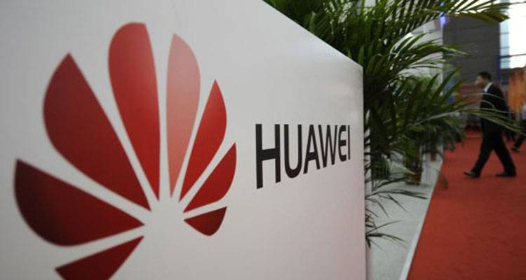 Huawei, smartphone Android in metallo in arrivo?