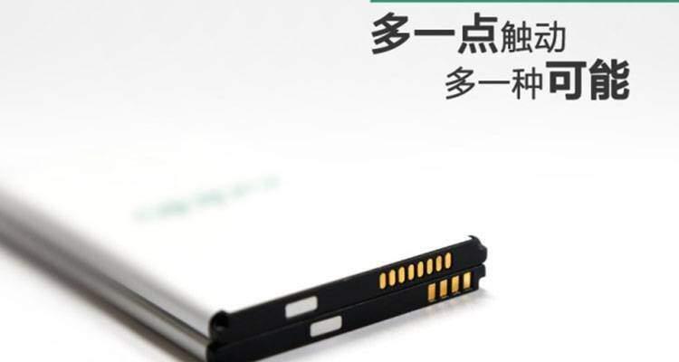 Oppo Find 7, batteria con ricarica solare?
