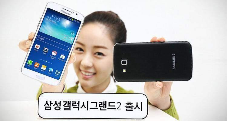 Samsung Galaxy Grand 2 con LTE-A arriva in Corea