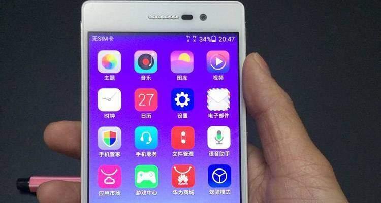 Huawei Ascend P7 display
