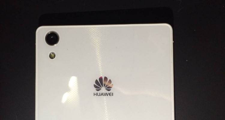 Huawei Ascend P7 photocamera