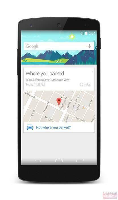 google now auto parcheggiata