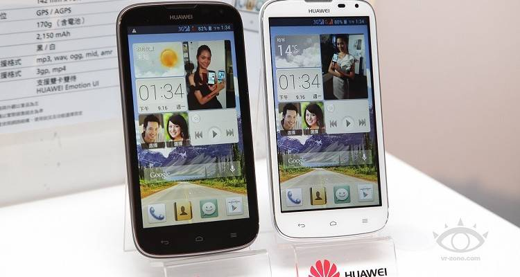 huawei-ascend-g610