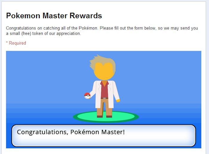 Google e i misteriosi premi relativi al pokemon challenge