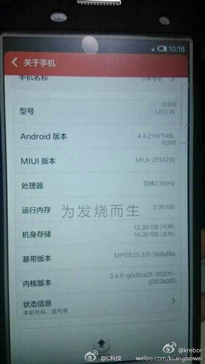 xiaomi-mi3s-screen