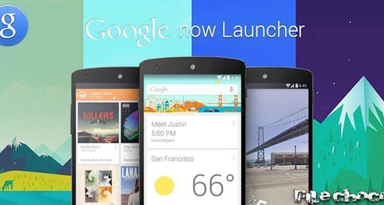 Google-Now-Launcher-v1.0.9.1039417-APK
