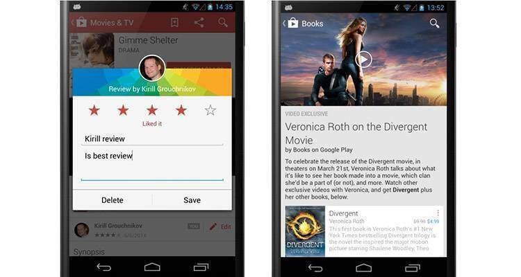Google Play Store 4 8 19