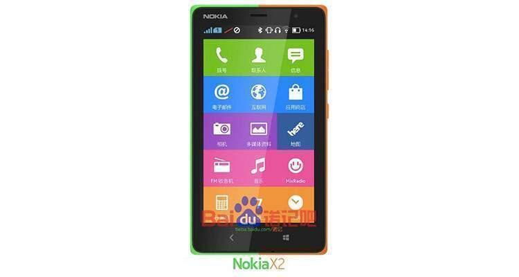 Nokia X2, conferme sulle caratteristiche tecniche