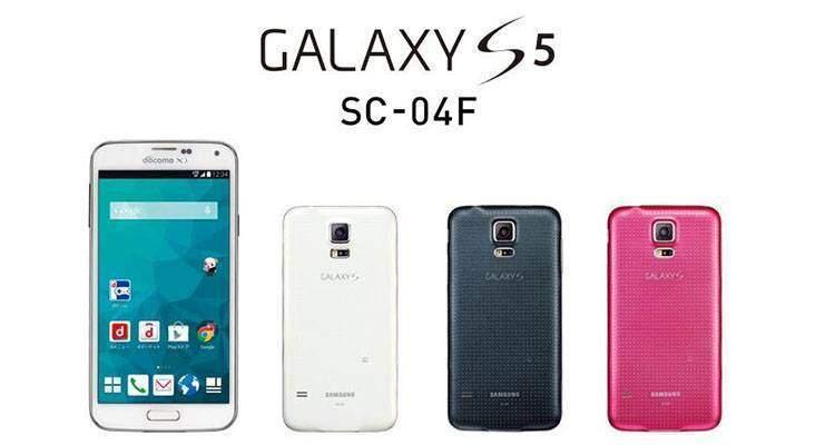 Samsung Galaxy S5 Giappone