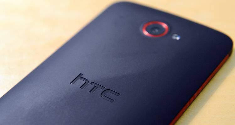 HTC B2: il successore di HTC Butterfly mostrato in un render ufficioso