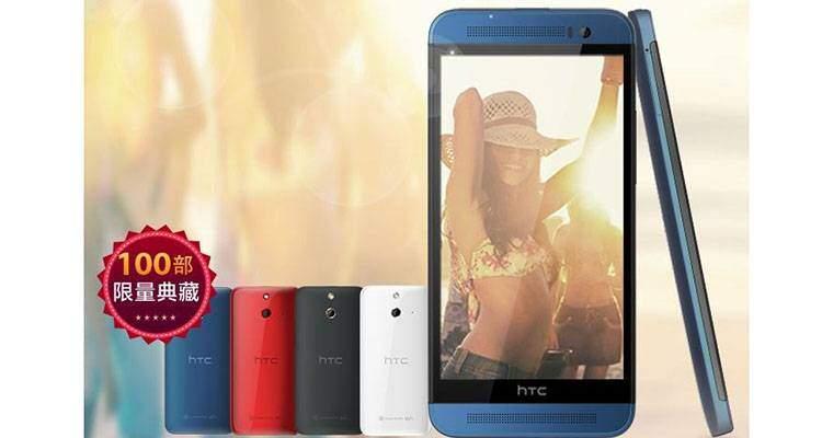 HTC One in plastica sul sito ufficiale cinese, annuncio a breve?