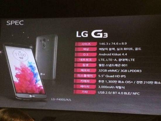 lg g3 spec