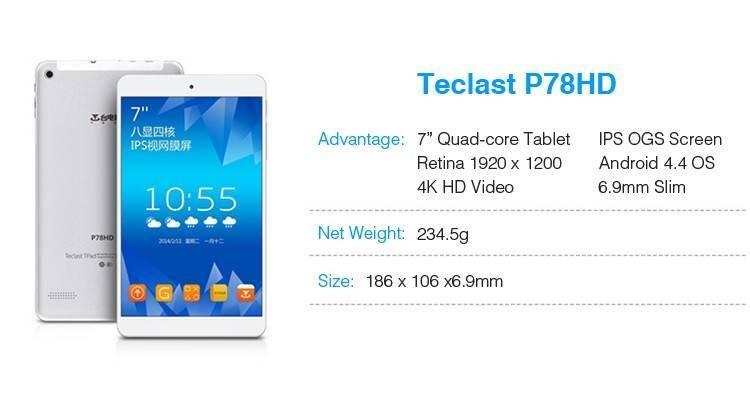 teclast-p78hd-1