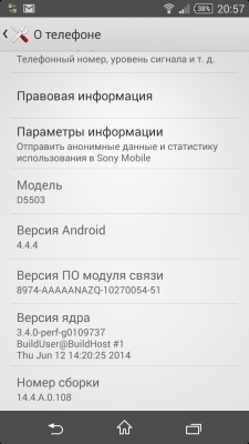 Android 4.4.4 Sony Xperia Z1 Compact