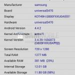 GalaxyS5Mini19