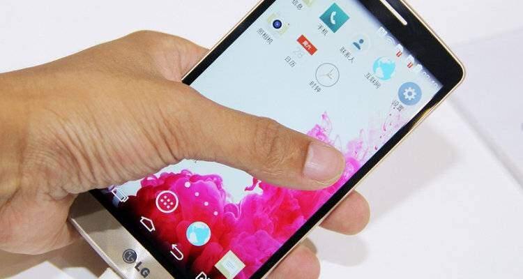 LG G3 S presentato in video da Raffaele Cinquegrana