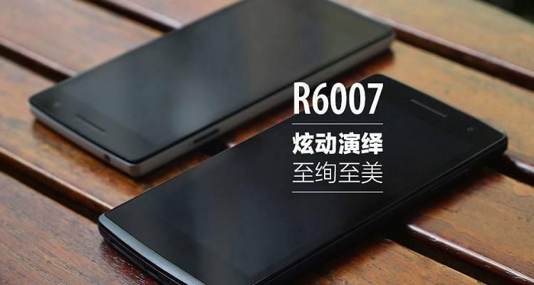 OppoR6007
