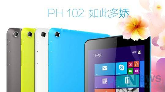 Wei Yan PH102 e PH201T: ecco i tablet economici con Windows 8.1 a meno di 100€!