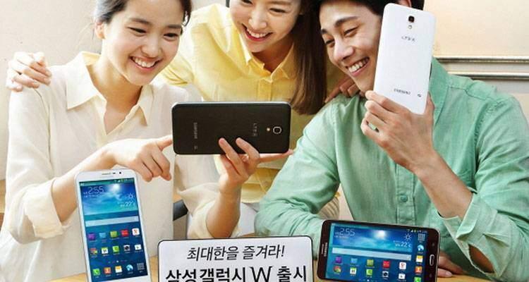 Samsung Galaxy W, ecco lo smartphone Android da 7 pollici