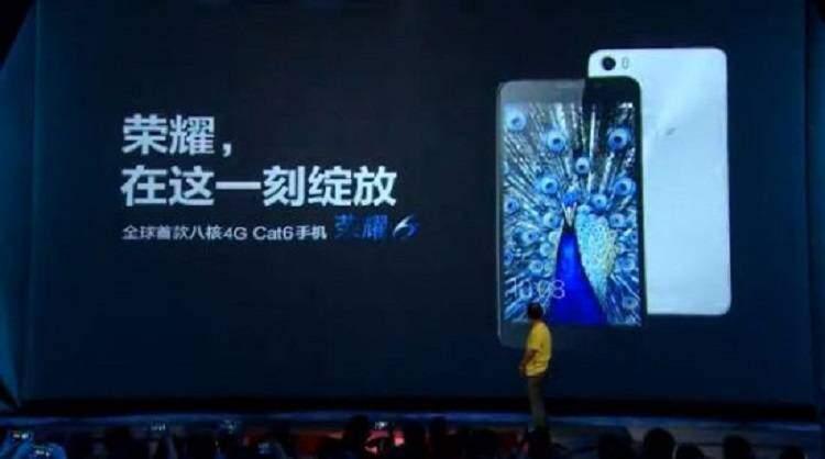 Huawei Honor 6 è ufficiale: foto e caratteristiche tecniche