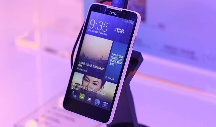 HTC Desire 516 sbarca in Italia: da metà Luglio a 199 euro