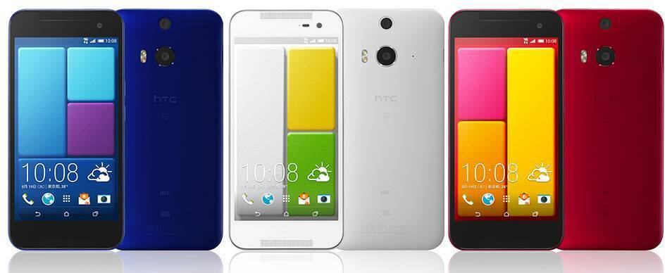 HTC-J-Butterfly-HTL23
