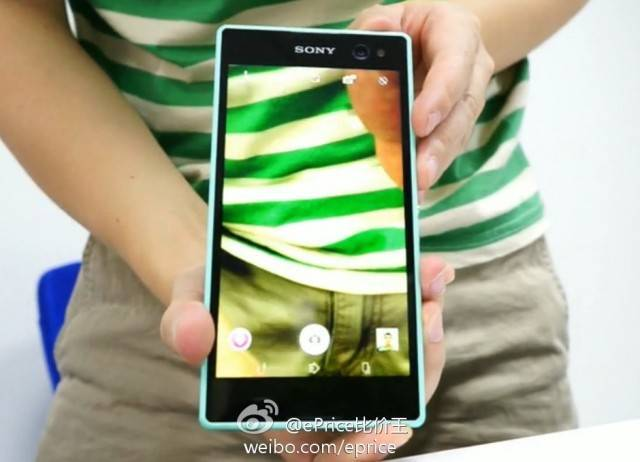 Upcoming-selfie-centric-Sony-phone (1)