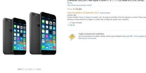 iPhone 6 in pre-ordine su Amazon