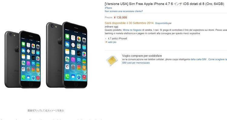 iPhone 6 già in pre-ordine su Amazon Giappone a 1014€