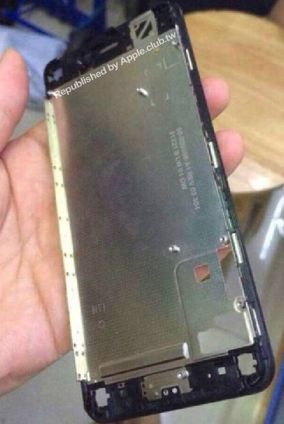 iphone_6_frame_shielding