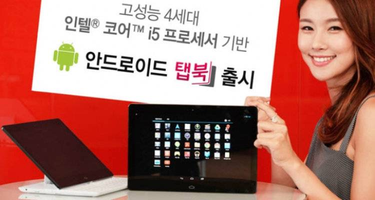 LG Tab Book: nuovo tablet Android da 11.6″ con Intel Core i5