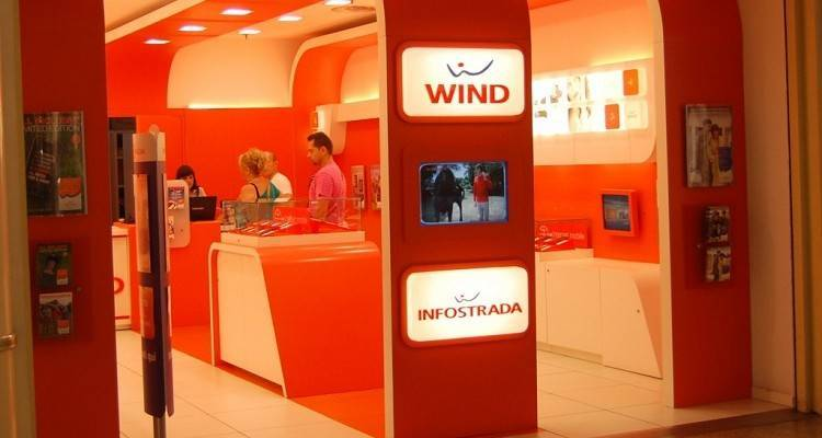 Wind Giga Max Limited Edition: Offerta Internet Estate 2016