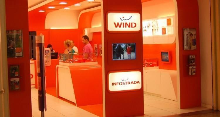 Wind Giga Max Limited Edition: Offerta Internet Estate 2016