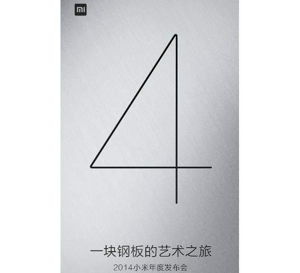 xiaomi-mi-4-teaser_605