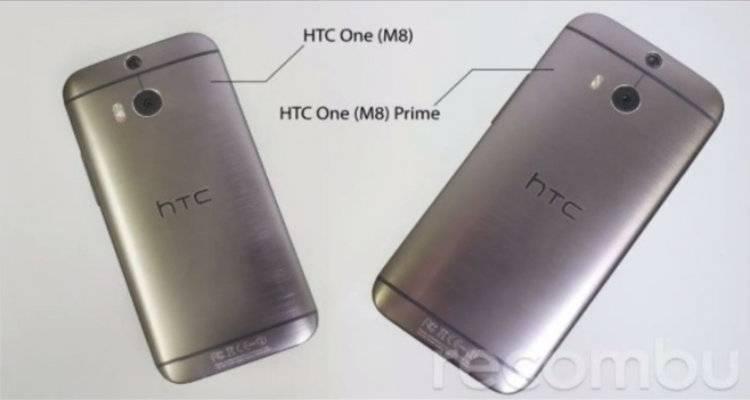 HTC One (M8) Max: phablet da 5.9 pollici con Snapdragon 805