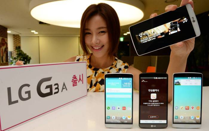 LG G3 A: nuova variante con caratteristiche tecniche di LG G2!