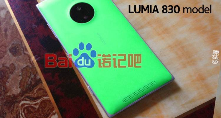 Nokia Lumia 830 mostrato in foto con fotocamera Pureview