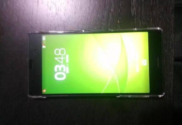 Una fotografia del vivo del Sony Xperia Z3