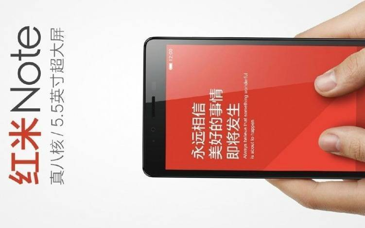 Xiaomi Redmi Note 4G LTE: 100.000 unità vendute in 35 secondi