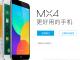 Immagine ufficiale di Meizu MX4