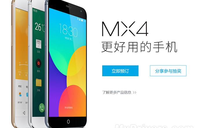 Meizu MX4: test della batteria molto positivo