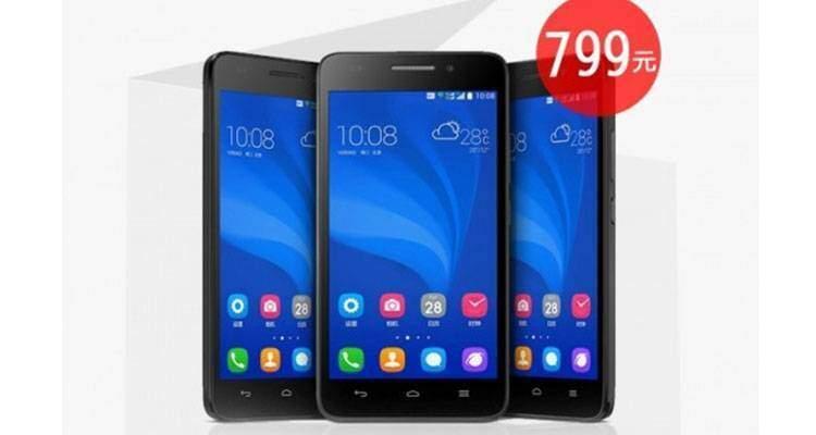 Immagine promozionale di Huawei Honor 4 Play, economico smartphone Android 4G a 64-bit.