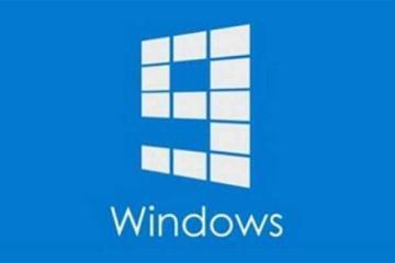 Il logo ufficiale di Windows 9