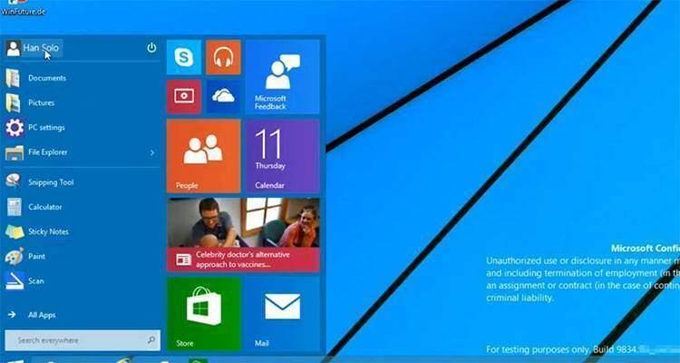 Immagine del nuovo menu Start di Windows 9.