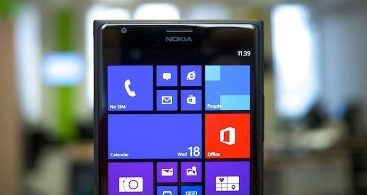 Foto in primo piano del Nokia Lumia 1520