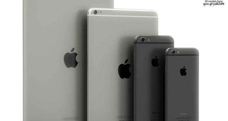 Apple-iPad-2-concept (1)
