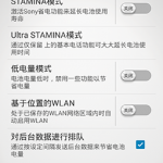 Xperia-Z2-Android-4.4.4_23.0.1.A.0.32_10