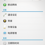 Xperia-Z2-Android-4.4.4_23.0.1.A.0.32_12